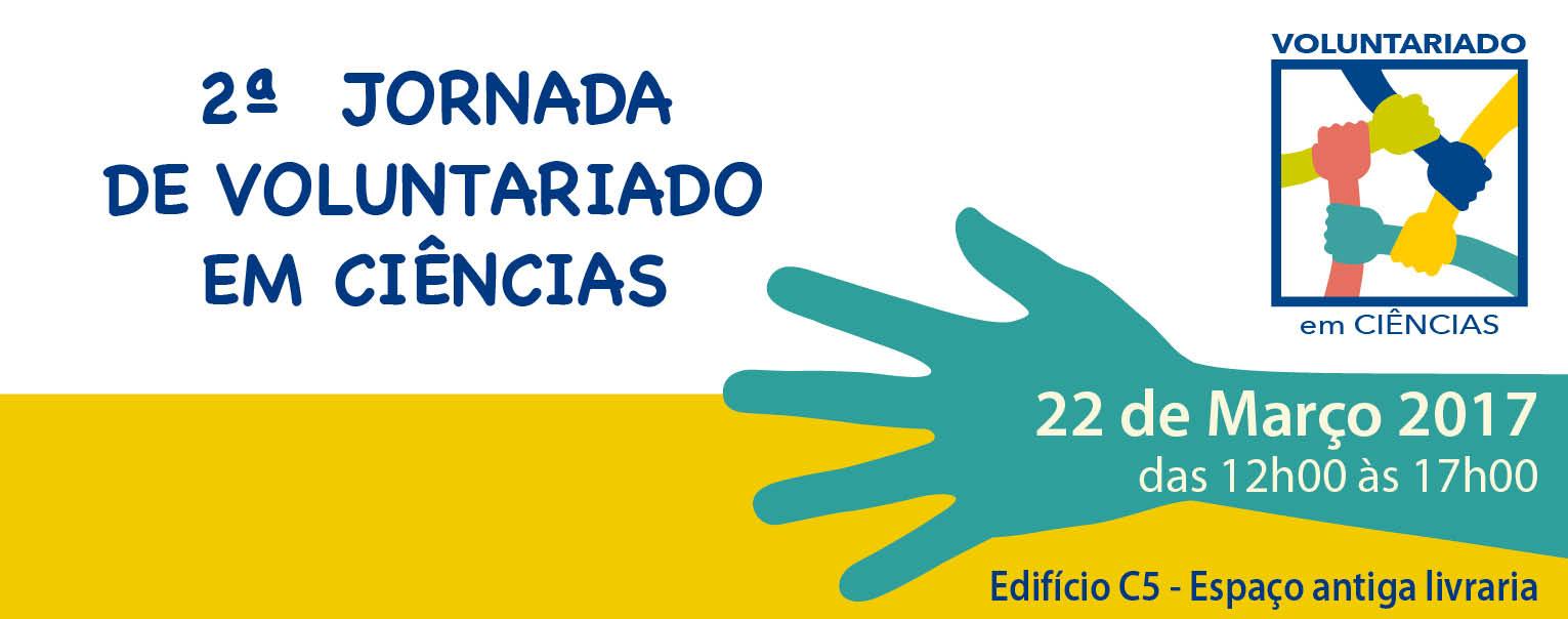 banner_voluntariado_2017-1